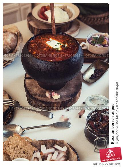 Купить «Russian borsch at pot», фото № 27005094, снято 2 февраля 2017 г. (c) Jan Jack Russo Media / Фотобанк Лори