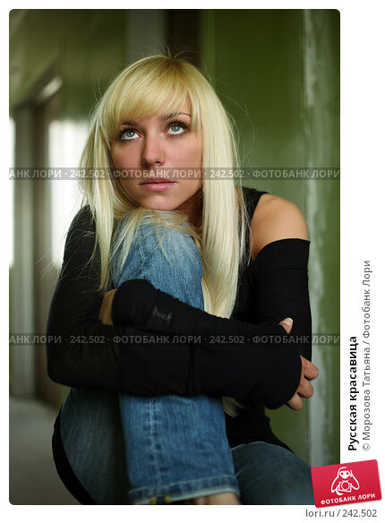 Русская красавица, фото № 242502, снято 7 июня 2007 г. (c) Морозова Татьяна / Фотобанк Лори