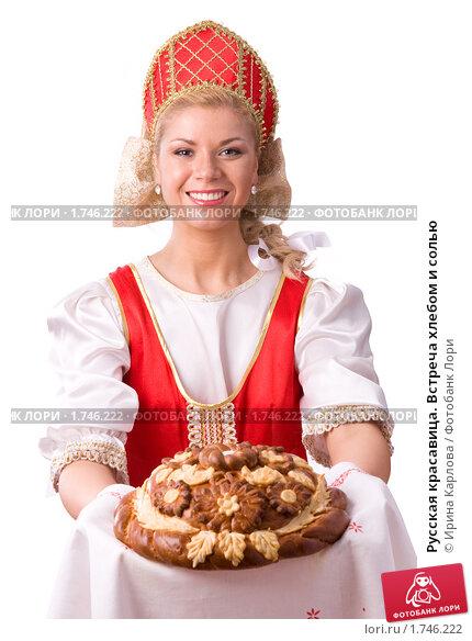 Купить «Русская красавица. Встреча хлебом и солью», фото № 1746222, снято 25 мая 2010 г. (c) Ирина Карлова / Фотобанк Лори