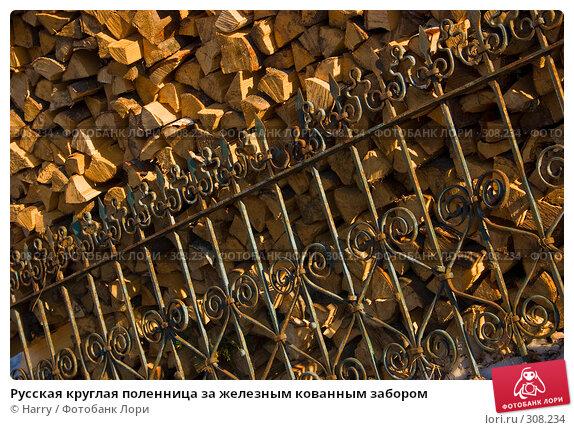 Русская круглая поленница за железным кованным забором, фото № 308234, снято 17 апреля 2008 г. (c) Harry / Фотобанк Лори