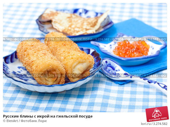 Купить «Русские блины с икрой на гжельской посуде», фото № 3274582, снято 29 марта 2011 г. (c) ElenArt / Фотобанк Лори