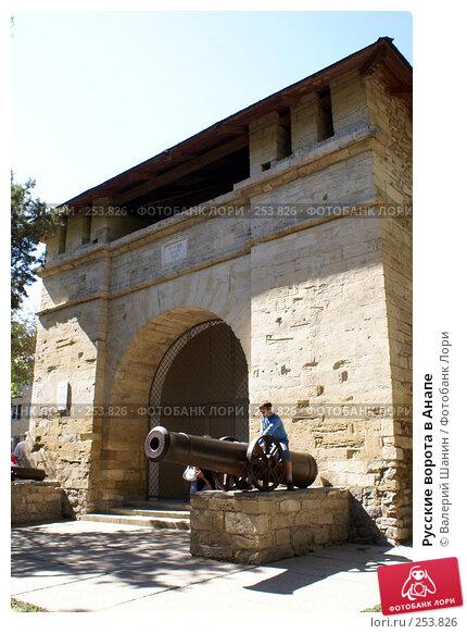 Русские ворота в Анапе, фото № 253826, снято 15 сентября 2007 г. (c) Валерий Шанин / Фотобанк Лори
