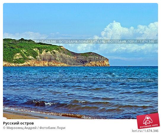 Купить «Русский остров», фото № 1674346, снято 17 августа 2006 г. (c) Мирзоянц Андрей / Фотобанк Лори