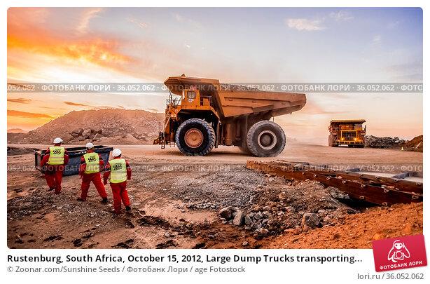 Rustenburg, South Africa, October 15, 2012, Large Dump Trucks transporting... Стоковое фото, фотограф Zoonar.com/Sunshine Seeds / age Fotostock / Фотобанк Лори