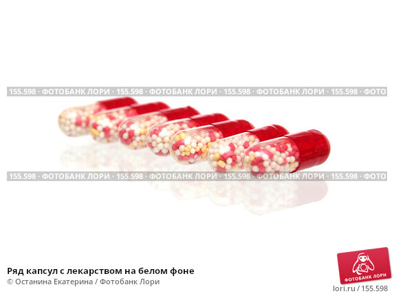 Ряд капсул с лекарством на белом фоне, фото № 155598, снято 16 ноября 2007 г. (c) Останина Екатерина / Фотобанк Лори