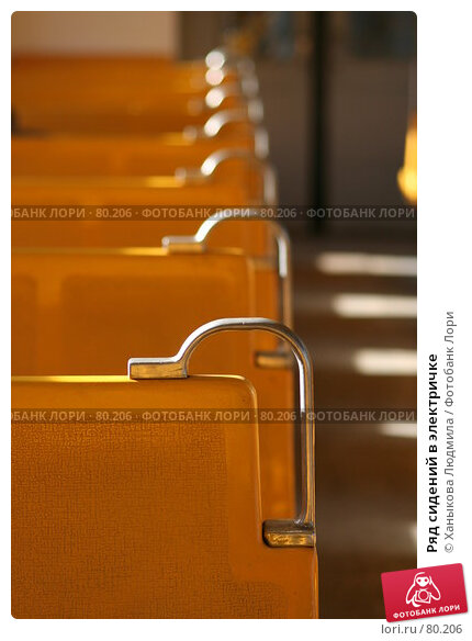 Купить «Ряд сидений в электричке», фото № 80206, снято 5 сентября 2007 г. (c) Ханыкова Людмила / Фотобанк Лори