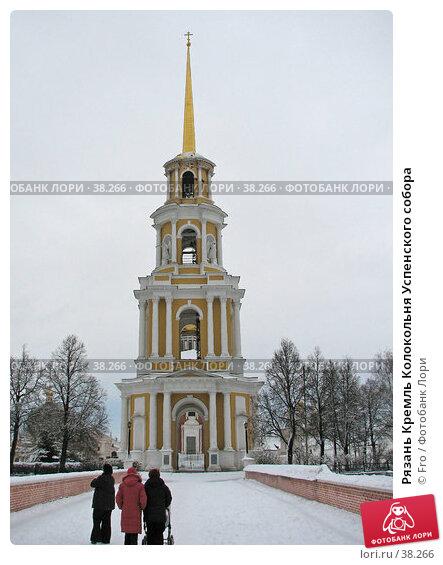 Рязань Кремль Колокольня Успенского собора, фото № 38266, снято 16 ноября 2006 г. (c) Fro / Фотобанк Лори