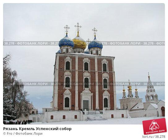Рязань Кремль Успенский собор, фото № 38278, снято 16 ноября 2006 г. (c) Fro / Фотобанк Лори