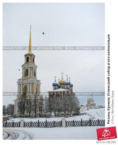 Рязань Кремль Успенский собор и его колокольня, фото № 38254, снято 16 ноября 2006 г. (c) Fro / Фотобанк Лори