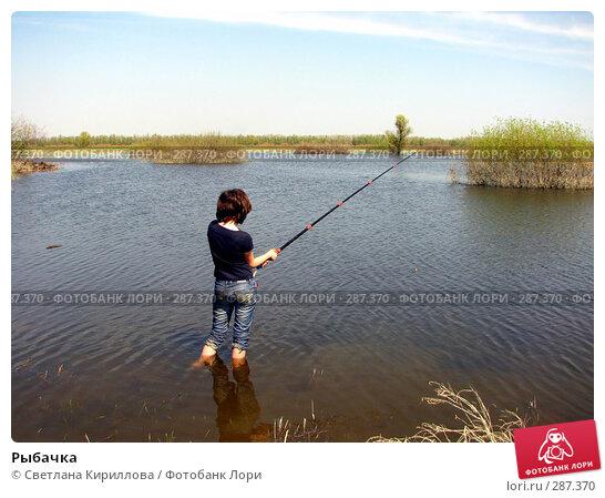 Рыбачка, фото № 287370, снято 1 мая 2008 г. (c) Светлана Кириллова / Фотобанк Лори