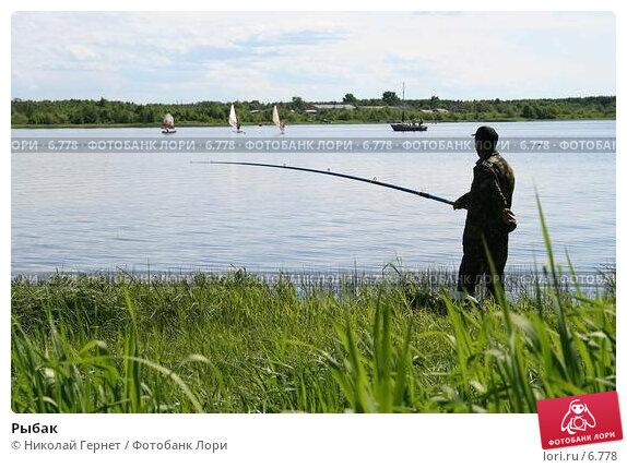 Рыбак, фото № 6778, снято 17 июня 2006 г. (c) Николай Гернет / Фотобанк Лори