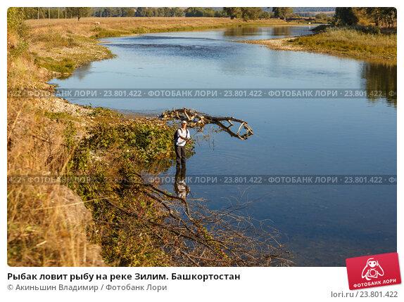 реки башкирии для рыбалки