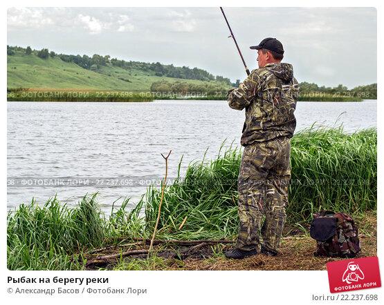 рыбак на речке видео