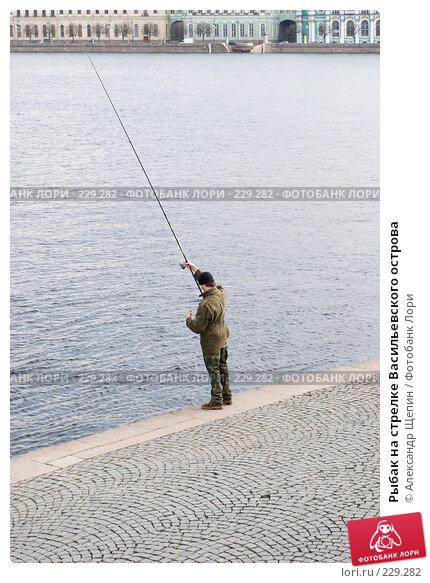 Рыбак на стрелке Васильевского острова, эксклюзивное фото № 229282, снято 17 марта 2008 г. (c) Александр Щепин / Фотобанк Лори