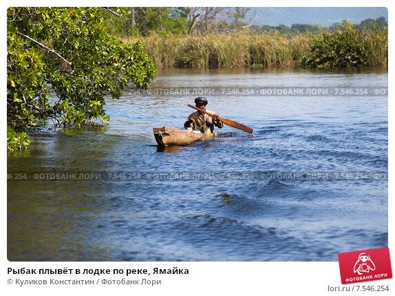 плыть в лодке или плыть на лодке