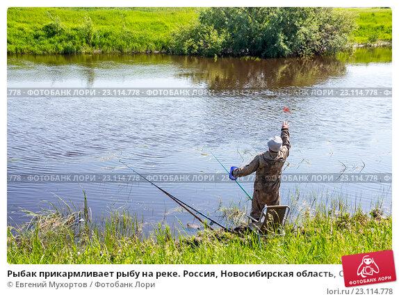 хорошее место для рыбалки в новосибирской области