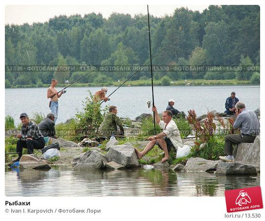 Рыбаки, фото № 13530, снято 20 августа 2006 г. (c) Ivan I. Karpovich / Фотобанк Лори