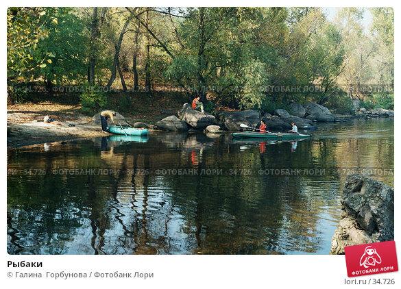 Рыбаки, фото № 34726, снято 27 июля 2017 г. (c) Галина  Горбунова / Фотобанк Лори