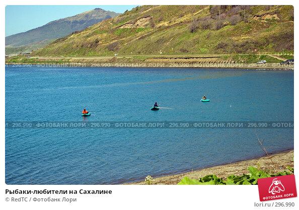 Рыбаки-любители на Сахалине, фото № 296990, снято 23 мая 2008 г. (c) RedTC / Фотобанк Лори