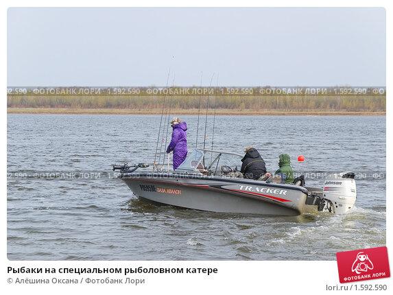 речной рыболовный флот