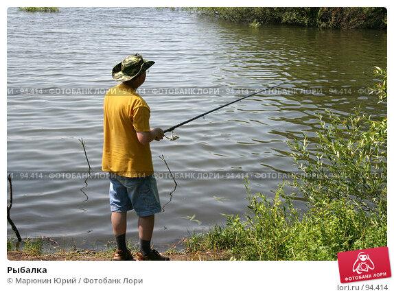 Рыбалка, фото № 94414, снято 7 июля 2007 г. (c) Марюнин Юрий / Фотобанк Лори