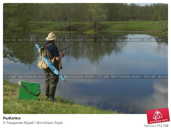 Рыбалка, фото № 312198, снято 24 мая 2008 г. (c) Талдыкин Юрий / Фотобанк Лори