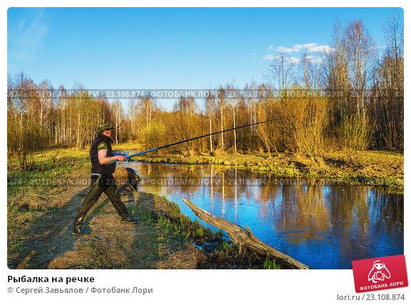 река сережа тверской рыбалка