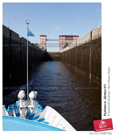 Купить «Рыбинск. Шлюз N1», фото № 3849762, снято 18 августа 2011 г. (c) Алексей Шипов / Фотобанк Лори