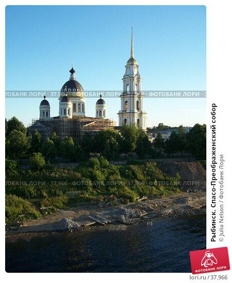 Рыбинск. Спасо-Преображенский собор, фото № 37966, снято 29 июня 2004 г. (c) Julia Nelson / Фотобанк Лори