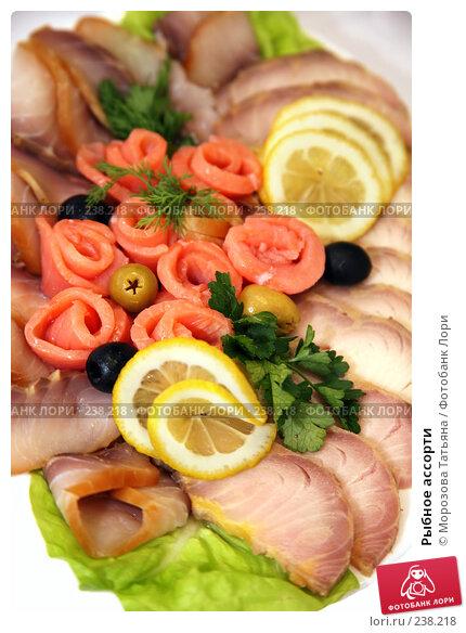 Купить «Рыбное ассорти», фото № 238218, снято 7 марта 2008 г. (c) Морозова Татьяна / Фотобанк Лори