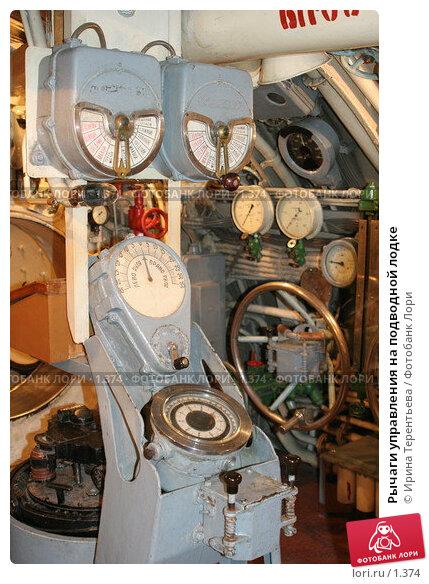 Рычаги управления на подводной лодке, эксклюзивное фото № 1374, снято 16 сентября 2005 г. (c) Ирина Терентьева / Фотобанк Лори