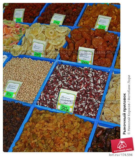 Купить «Рыночный прилавок», фото № 174594, снято 13 января 2008 г. (c) Николай Коржов / Фотобанк Лори