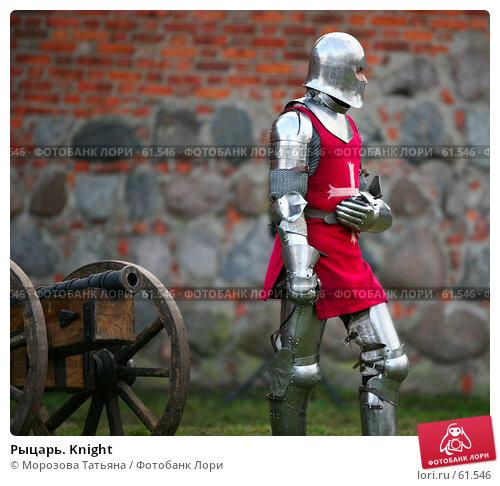 Рыцарь. Knight, фото № 61546, снято 2 января 2007 г. (c) Морозова Татьяна / Фотобанк Лори