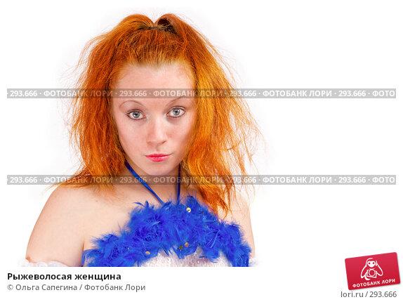 Рыжеволосая женщина, фото № 293666, снято 19 апреля 2008 г. (c) Ольга Сапегина / Фотобанк Лори