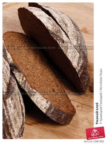 Ржаной хлеб, фото № 268362, снято 12 ноября 2004 г. (c) Кравецкий Геннадий / Фотобанк Лори