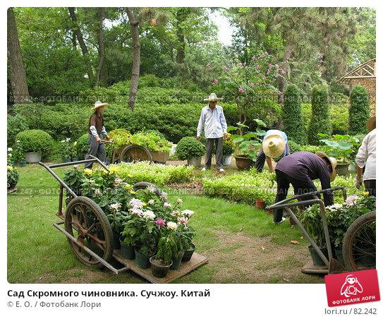 Сад Скромного чиновника. Сучжоу. Китай, фото № 82242, снято 8 сентября 2007 г. (c) Екатерина Овсянникова / Фотобанк Лори