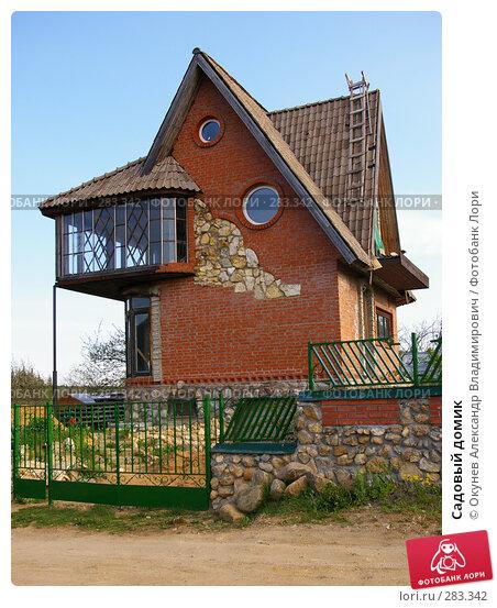Садовый домик, фото № 283342, снято 10 мая 2008 г. (c) Окунев Александр Владимирович / Фотобанк Лори