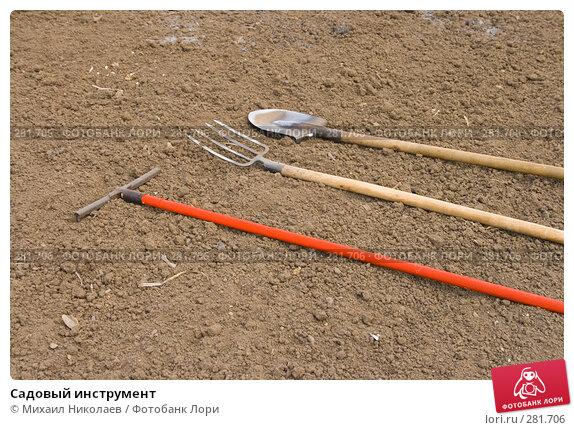 Купить «Садовый инструмент», фото № 281706, снято 11 мая 2008 г. (c) Михаил Николаев / Фотобанк Лори