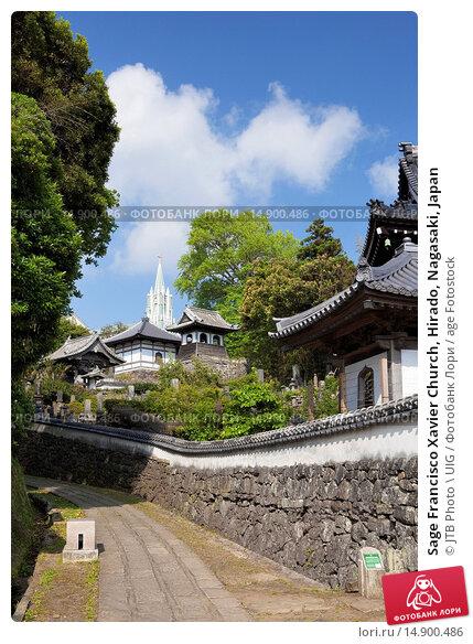 Купить «Sage Francisco Xavier Church, Hirado, Nagasaki, Japan», фото № 14900486, снято 18 июня 2018 г. (c) age Fotostock / Фотобанк Лори