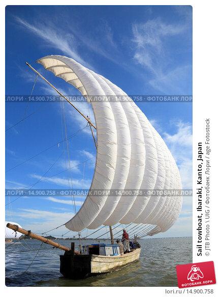 Купить «Sail towboat, Ibaraki, Kanto, Japan», фото № 14900758, снято 19 июня 2018 г. (c) age Fotostock / Фотобанк Лори
