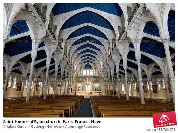 Saint Honore d'Eylau church, Paris, France. Nave. Стоковое фото, фотограф Julian Kumar / Godong / age Fotostock / Фотобанк Лори
