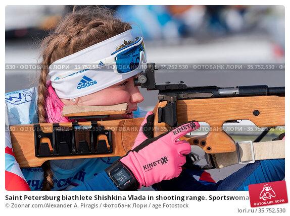 Saint Petersburg biathlete Shishkina Vlada in shooting range. Sportswoman... Стоковое фото, фотограф Zoonar.com/Alexander A. Piragis / age Fotostock / Фотобанк Лори