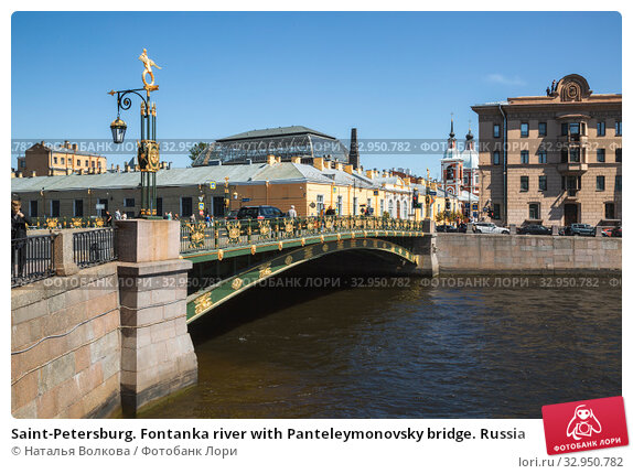 Saint-Petersburg. Fontanka river with Panteleymonovsky bridge. Russia (2018 год). Редакционное фото, фотограф Наталья Волкова / Фотобанк Лори