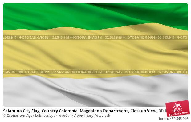 Купить «Salamina City Flag, Country Colombia, Magdalena Department, Closeup View, 3D Rendering», фото № 32545946, снято 7 декабря 2019 г. (c) easy Fotostock / Фотобанк Лори