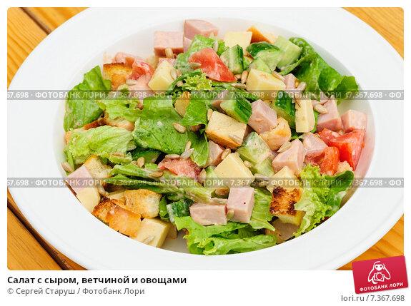 Фасолевый салат с ветчиной фото