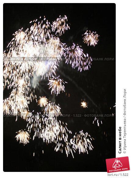 Салют в небе, эксклюзивное фото № 1522, снято 8 октября 2005 г. (c) Ирина Терентьева / Фотобанк Лори