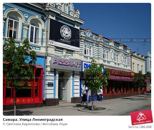 Самара. Улица Ленинградская, фото № 282658, снято 12 мая 2008 г. (c) Светлана Кириллова / Фотобанк Лори