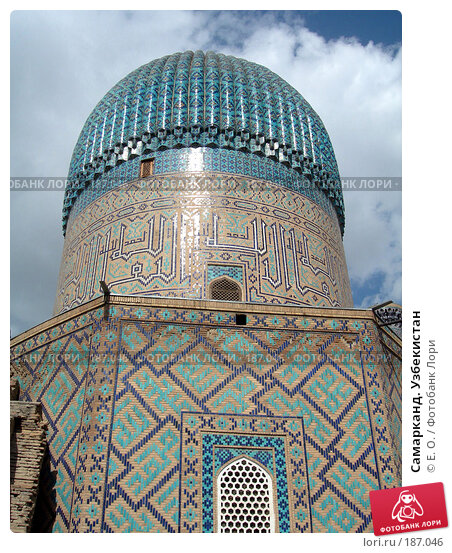 Купить «Самарканд. Узбекистан», фото № 187046, снято 13 октября 2006 г. (c) Екатерина Овсянникова / Фотобанк Лори