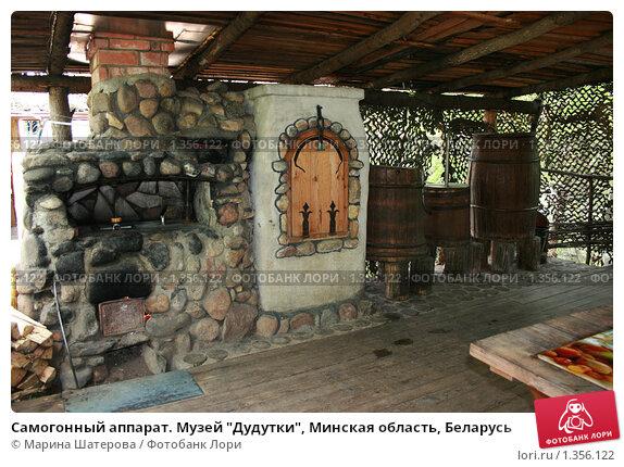 Музей самогонный аппаратов самогонный аппарат продажа волгоград
