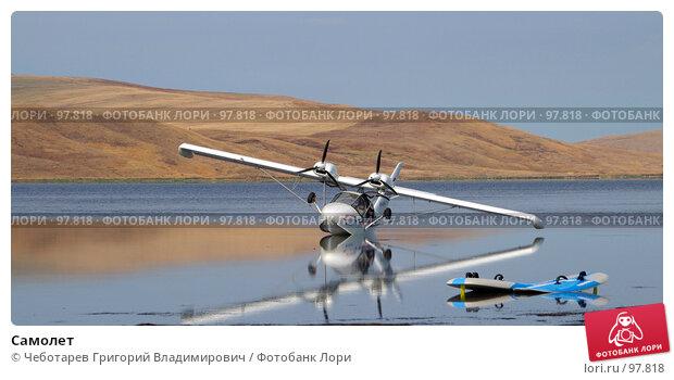 Самолет, фото № 97818, снято 31 августа 2007 г. (c) Чеботарев Григорий Владимирович / Фотобанк Лори